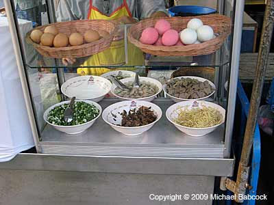 Jook Ingredients