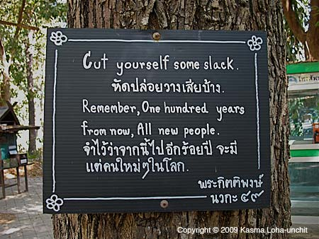 Temple Sign in Chiang Mai