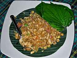 Miang Takrai