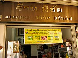 Mee Chai Shop Sign