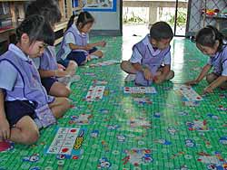 A Learning Game