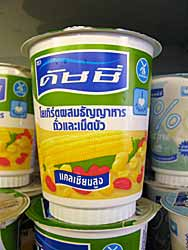 Corn Yogurt