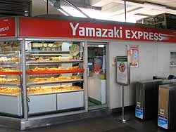 Skytrain Food Stall