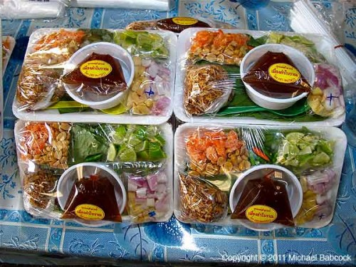 Miang Kam to Go