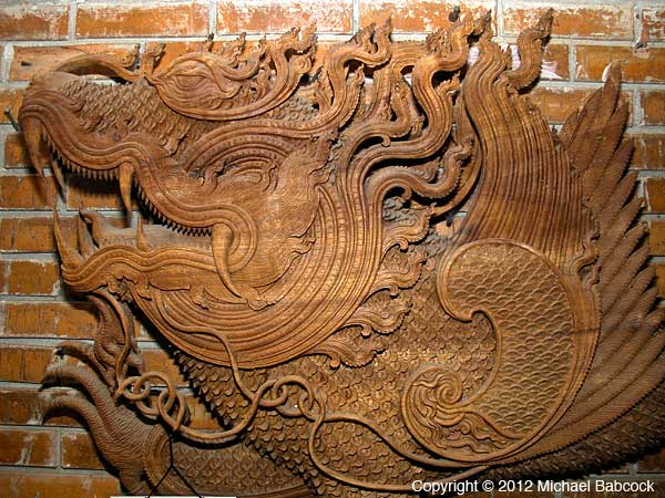 Bas Relief Dragon