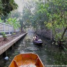 Side Canal thumbnail