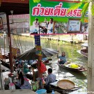 Boat Noodle Sign thumbnail