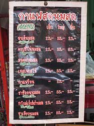 Thong Lo Prices