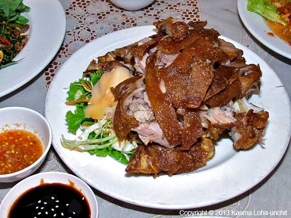 Fried Pork Leg