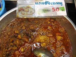 Hunglay Pork Curry