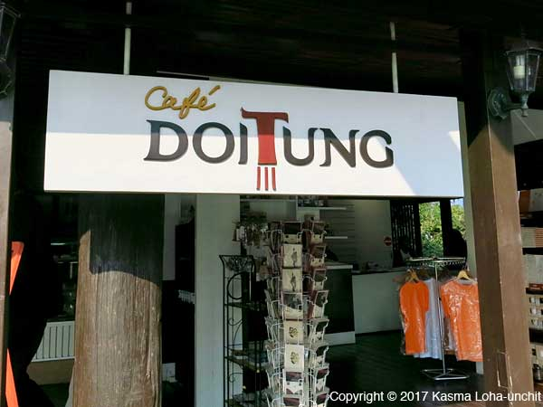 Café Doi Tung Sign